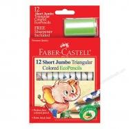 Bút chì màu jumbo EcoPencil set 12